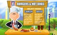 Φτιάξε Hot Dog