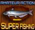 Απίθανο Ψάρεμα